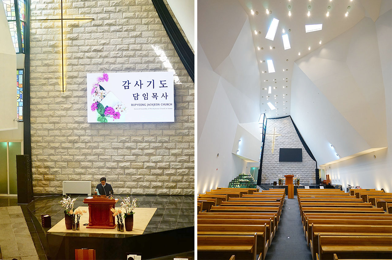 BUPYEONG JACKJEON CHURCH